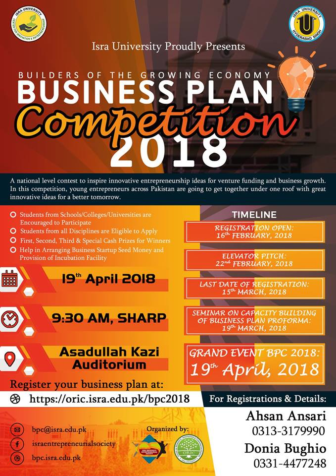 Business Plan Competition 2018   | Official Website